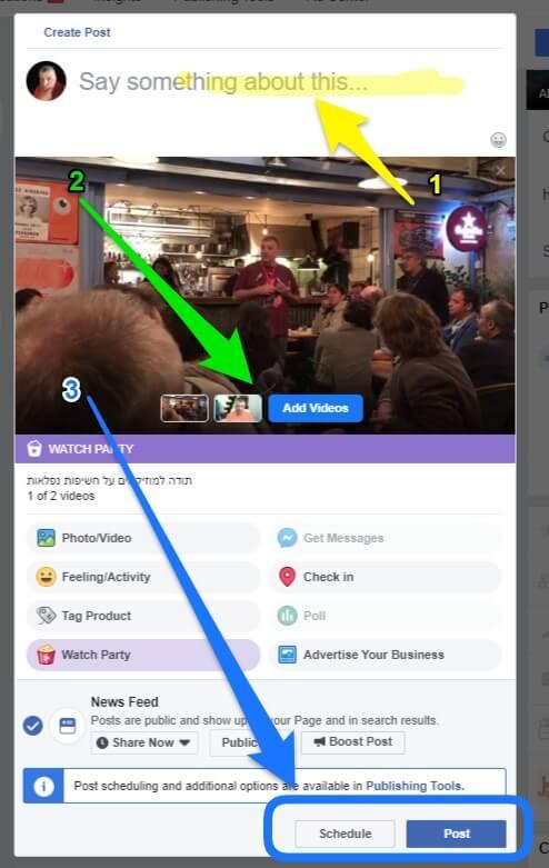 איך פותחים מסיבת צפייה בפייסבוק - מדריך #4